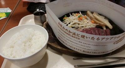 Photo of American Restaurant テキサスキングステーキ イオン伊丹昆陽店 at 池尻4-1-1, 伊丹市, Japan