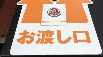 Photo of Fast Food Restaurant Burger King at 今浜町2620-5, 守山市 524-0101, Japan