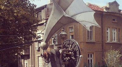 "Photo of Monument / Landmark Грамофонът (The Gramophone) at Ул. ""алеко Богориди"" 64, Бургас 8000, Bulgaria"
