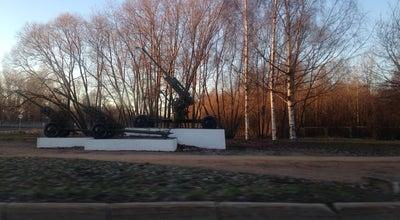 Photo of Monument / Landmark Пушки at Санкт-петербургский Просп., Peterhof, Russia