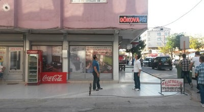 Photo of Arcade Gökova Playstation Salonu at Güney Mahallesi, Kocaeli 41780, Turkey