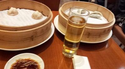 Photo of Dim Sum Restaurant 鼎泰豐 | Din Tai Fung at 世纪大道100号环球金融中心3楼318室, 上海, 上海 200120, China