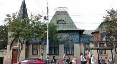 Photo of History Museum Музей градостроительства и быта at Ул. Фрунзе, 80, Таганрог 347900, Russia