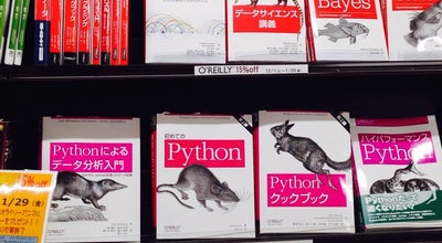 Photo of Bookstore 大阪大学 生協書籍部 at 待兼山町1-16, 豊中市 560-0043, Japan