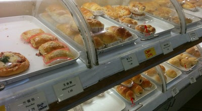 Photo of Bakery Maxim's Bakery at 10153 King George Hwy., Surrey, BC V3T 2W1, Canada