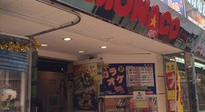 Photo of Arcade モナコ 吉祥寺店 at 吉祥寺本町1-9-7, 武蔵野市 180-0004, Japan