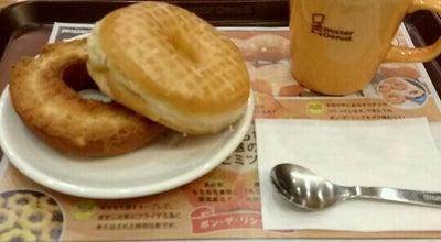 Photo of Donut Shop ミスタードーナツ 福井駅前ショップ at 中央1-4-3, 福井市, Japan