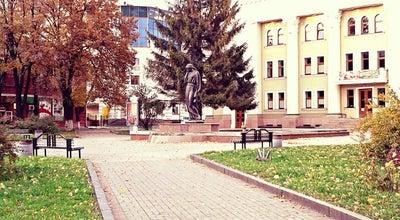 Photo of Monument / Landmark Пам'ятник Марусі Чурай / Memorial of Marusya Churay at Вул. Гоголя, 23, Полтава, Ukraine