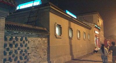 Photo of Subway 地铁南锣鼓巷站 Subway Nanluoguxiang at Di'anmen E Ave, Beijing, Be, China