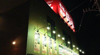Photo of BBQ Joint あみやき亭 安城箕輪店 at 箕輪町唐生80-1, 安城市 446-0051, Japan
