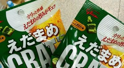 Photo of Candy Store おかしのまちおか 平塚店 at 紅谷町9-15, 平塚市 254-0043, Japan