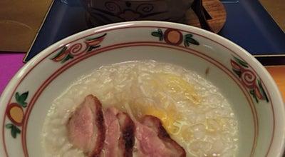 Photo of Japanese Restaurant Kaiseki Yu-Zen Hashimoto at 6 Garamind Court, Toronto, Ca M3C 1Z5, Canada