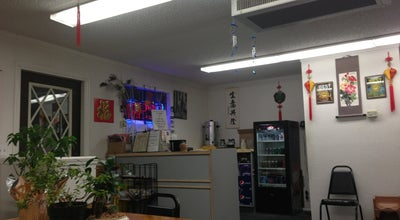 Photo of Chinese Restaurant Pau Pau's Kitchen at 9821 N Government Way, Hayden, ID 83835, United States