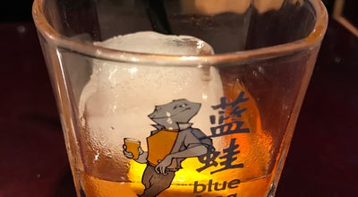 Photo of Burger Joint Blue Frog 蓝蛙 at Central Park, China