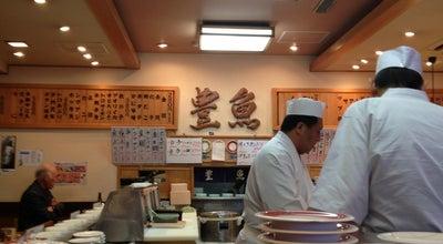 Photo of Sushi Restaurant 回転寿司 豊魚 at 大船1-20−27, 鎌倉市, Japan