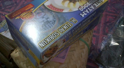 Photo of BBQ Joint Sate Ayam Hj Tukri Sobikun at Jl Lawu I / 43k, Ponorogo, Indonesia
