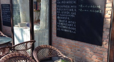 Photo of Bookstore Insight Bookshop 旁观书社 at 798艺术区, 北京市, 北京, China