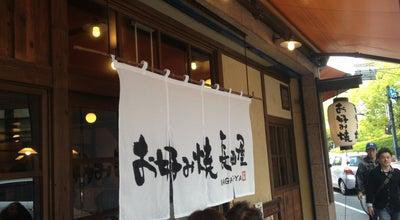 Photo of Food お好み焼き 長田屋 / NAGATA-YA at 中区大手町1-7-19, Hiroshima 731-0051, Japan