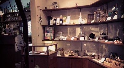 Photo of Cafe aere cafe at 熊野町1-2-1, 豊中市 560-0014, Japan