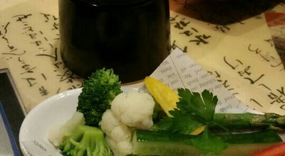 Photo of Bar 笑笑 熱海店 at 田原本町8-6, 熱海市, Japan