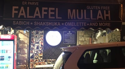 Photo of Falafel Restaurant Falafel Muleh - פלפל מולה at Israel