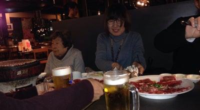 Photo of BBQ Joint 炭火焼肉牛藩 北本町店 at 北本町4-6-35, 高知市 780-0056, Japan