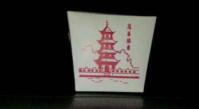 Photo of Chinese Restaurant Wu 's New York style authentic Chinese food at 15179 Judson Rd, San Antonio, TX 78247, United States