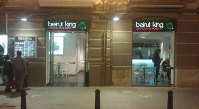 Photo of Falafel Restaurant Beirut Restaurantes at Cura Femenía, 12, Valencia 46006, Spain