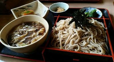 Photo of Ramen / Noodle House やまがたや at 日光市, Japan