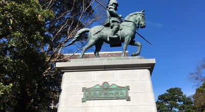 Photo of Historic Site 山内一豊公之像 at 丸ノ内1-1-10, 高知市 780-0850, Japan