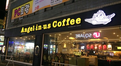 Photo of Cafe Angel-in-us Coffee at 오산로 195, 오산시, South Korea