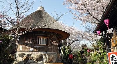 Photo of BBQ Joint 山麓苑 at 岸和田市, Japan