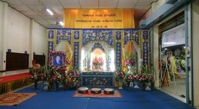 Photo of Buddhist Temple วัดแคนอก (Wat Kae Nok) at นนทบุรี 11000, Thailand