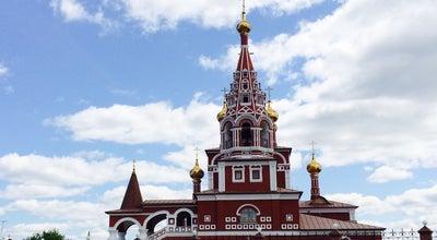 Photo of Temple Богоявленский Собор at Ул. Красина, Kurgan 640020, Russia