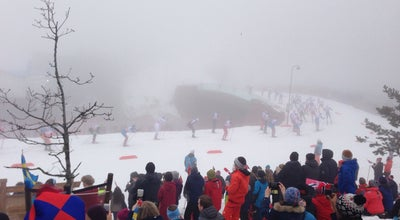 Photo of Stadium Holmenkollen   #screensailor at Norway