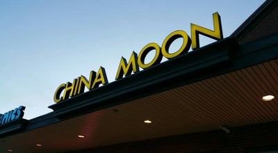 Photo of Chinese Restaurant China Moon at Chartley Shopping Center, Reisterstown, MD 21136, United States