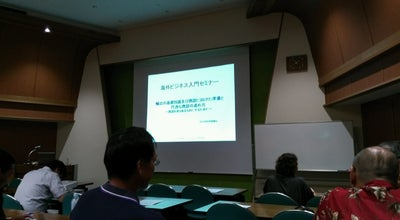 Photo of Concert Hall 和歌山県民文化会館 at 小松原通1-1, 和歌山市 640-8269, Japan