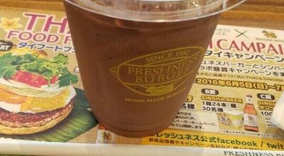 Photo of Burger Joint フレッシュネスバーガー 稲毛海岸駅前店 at 美浜区高洲3-21-1, 千葉市 261-0004, Japan