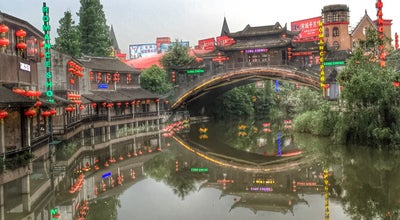 Photo of Theme Park 宋城 Song Dynasty Town at 之江路148号, Hangzhou, Zh, China