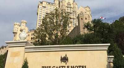 Photo of Hotel The Castle Hotel, a Luxury Collection Hotel, Dalian at No. 600 Binhai West Road, Dalian, Li 116023, China