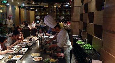 Photo of Japanese Restaurant 大漁鐵板燒 TAIRYO at 民族大道 131 號, Nanning, Gu, China