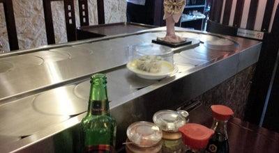 Photo of Sushi Restaurant Fujiyama at 71 Avenue Marceau, Courbevoie, France