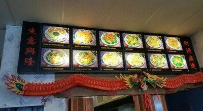 Photo of Chinese Restaurant China King at 185 Eureka Towne Center Dr, Eureka, MO 63025, United States