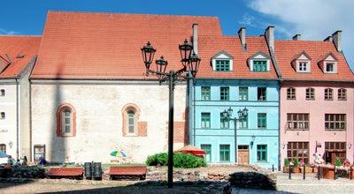 Photo of Art Museum Dekoratīvās mākslas un dizaina muzejs | Museum of Decorative Arts and Design at Skārņu Street 10/20, Riga 1050, Latvia