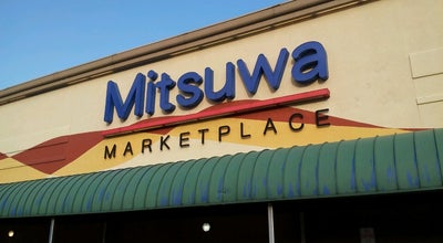 Photo of Grocery Store Mitsuwa Marketplace at 595 River Rd, Edgewater, NJ 07020, United States