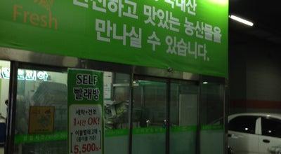 Photo of Farmers Market 고양농수산물종합센터 하나로마트 at 일산서구 대화로 362, 고양시 411-807, South Korea