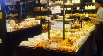 Photo of Bakery 슬로우브레드 (Slow Bread) at 유성구 전민로 70, 대전광역시 305-810, South Korea