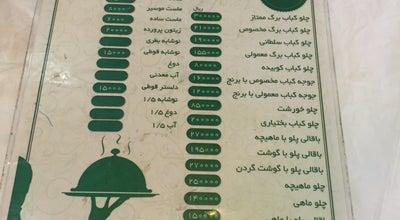 Photo of Persian Restaurant Cactus Restaurant   رستوران كاكتوس at Bouali Sq, Hamedan, Iran