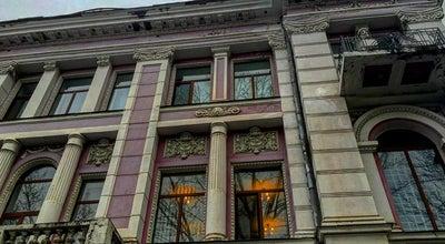 Photo of Art Museum Художественный Музей им. В.В. Верещагина at Ул. Большая Морская, 47, Николаев 54000, Ukraine