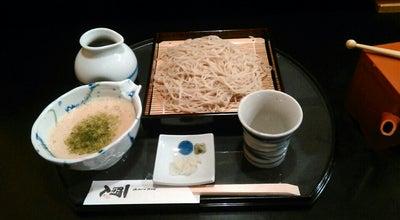 Photo of Japanese Restaurant 一閑人 at 吉野町7-11, 弘前市 036-8188, Japan